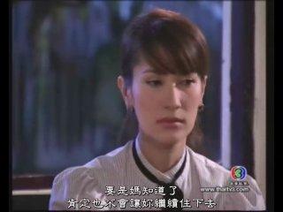Покинутый рай / Sawan Biang (Таиланд, 2008, 8/12 серии) ОЗВУЧЕННЫЕ!!!