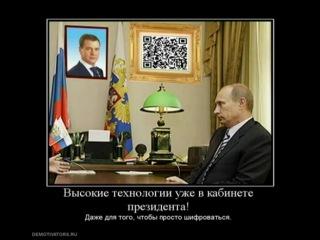 Лариса Черникова and Dima's Fans - «Я люблю тебя, Дима»