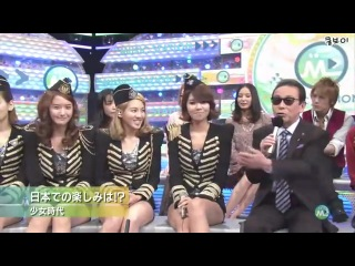101126 SNSD Interview @ AsahiTV Music Station