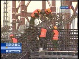 Видео с канала вести Спб о строительстве стадиона на Крестовском острове.