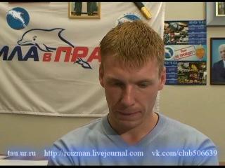 Егор Бычков. Репортаж с петлей на шее.