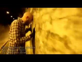 Stavento feat Ivi Adamou San erthei i mera Dj Smastoras Remix