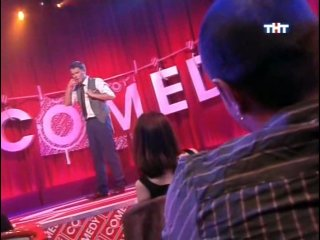 Comedy Club - Ленин в Монте-Карло