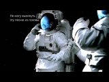 Discovery Channel: I Love the World (Boom de yada) 1 и 2-я часть на русском языке(оранжировка DJ Orff)