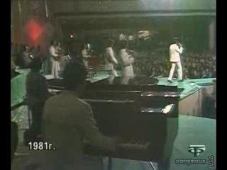 Сябры - Олеся песня 1981 Москва