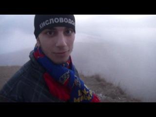 FOUR SE7EN и Edi - на Большом Седле (высота 1400 метров))