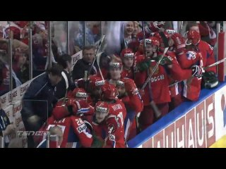 ЧМ по хоккею 2008.Финал .Квебек , Канада-Россия 4:5