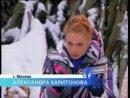 Дом-2.Приход Евгении Феофилактовой на проект.
