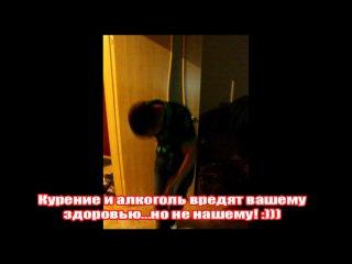 отрыыв!))