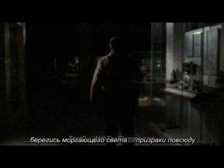 Nostalgia Critic, Spoony, Linkara - Alone in the dark (rus sub)
