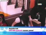 Нелли, Никита, Илья и Вика о свадьбе - 25.01.2010