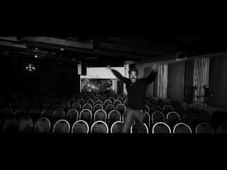 Smokey Robotic - Grace Under Fire ft. Roscoe Umali Styliztik Jones