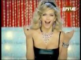 Имплантанты (клип) [Пародия на песню группы ВиаГра
