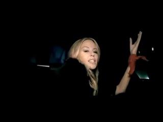 Kylie Minogue feat. Taio Cruz - Higher