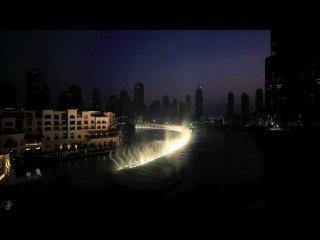Самый красивый фонтан в мире г.Дубаи -ОАЭ