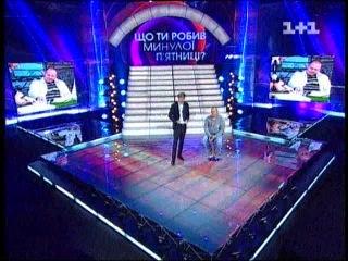 Гпноз-шоу 1+1. Павел Воля + Дмитрий Домбровский. Украинское телешоу