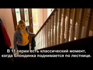 Доктор Кто Конфиденциально \ Doctor Who Confidential Cutdowns - 2 сезон 11 серия