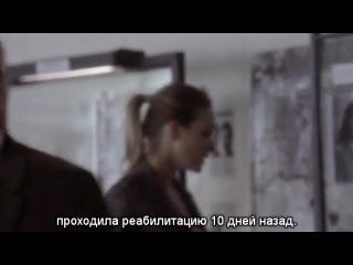 Поведение подозреваемого - 1 сезон 7 серия [Субтитры]
