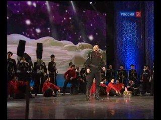 Кубанский казачий хор. Солист Виктор Сорокин