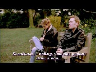 Саундтрек фильма