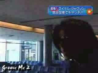 Michael, PP&B leaving Japan to London 3/14-2007