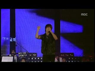 101008 SHINee - Replay Ring ding dong Lucifer Onggi Expo Ulsan Korea 2010