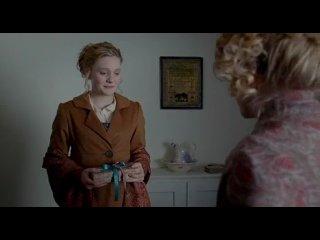 Эмма / Emma 2 (2009)