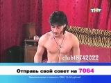 Как Тигран отреагировал на заявление Юли о беременности? (05.03.2011)