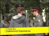 Приколы милиции над прохожими