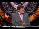 """A Series Episode 12 """"Advent"""" - Christmas Special (rus sub) (Phill Jupitus, Sean Lock, John Sessions)"""