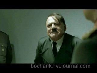 Гитлер о закрытии Торрента - РЖАЧ !!! (просмотр только со звуком)