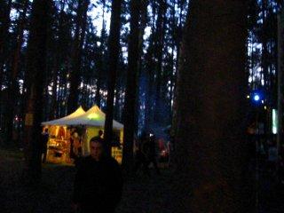 FUTURE FEST Open Air на Волне 13 (club17328706)