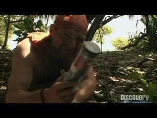 Наука выживать сезон 2 эпизод 6 (остров в Тихом океане)