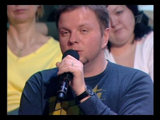 Константин Меладзе в программе