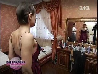 Від пацанки до панянки (1 сезон 10 випуск)