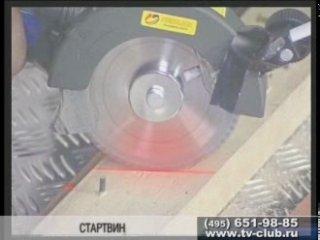 Электрическая дисковая пила с двумя вращающимися навстречу друг другу дисками и лазерной направляющей