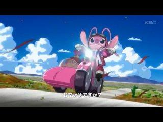Lilo & Stitch (MONGOL800 opening)