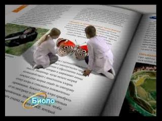 Реклама журнала «Галилео». Наука опытным путём