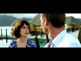 Приходит женщина к врачу / Komt een vrouw bij de dokter (2009) Stop Films