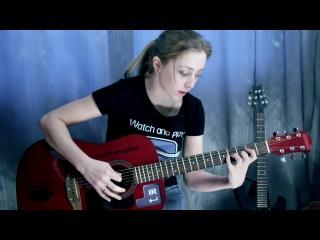 Видео аккорды Lumen (Люмен) - Сид и Нэнси (Часть 1. Вступление) [Watch and Play]