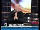Олександр Турчинов в ефірі 5 каналу 29.01.2010 про українські реалії