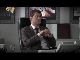 Как я встретил вашу маму 1 сезон 15 серия СТС