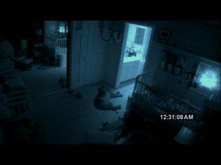 Трейлер к фильму Паронормальное явление 2 кто хочет со мной сходить на него