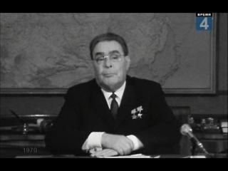 Поздравление Брежнева с Новым годом (запись от 1971г.)