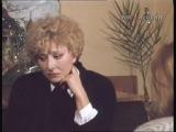 Татьяна Лаврова. Программа Время. 1990.