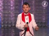 Выступление казахского мальчика на