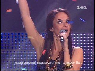 Зірказірка Каменских и Мария Берсенева - Любовь Спасёт Мир