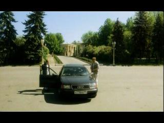 Вечерний звон (2003)