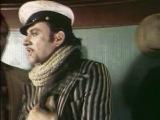 Остап Бендер(Андрей Миронов) - Песня на пароходе(Билет на пароход)