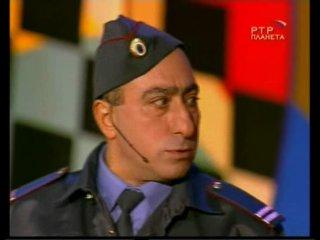 Кривое зеркало №53 Отделение милиции